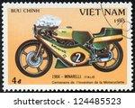vietnam   circa 1985  a stamp... | Shutterstock . vector #124485523