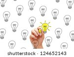 so many ideas  but only a few...   Shutterstock . vector #124652143