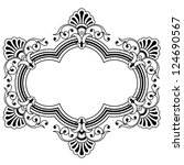 Calligraphic floral border design element with a central blank area for your text, eps8 vector - stock vector