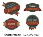 Vintage Labels template collection. Luxury Retro logo template. Extra High quality.  Old design 3D Vector. - stock vector