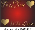 love | Shutterstock . vector #12473419