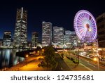 Yokohama skyline night view - stock photo