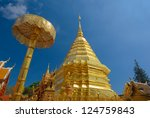 Wat Phra That Doi Suthep, a major tourist destination of Chiang Mai, Thailand - stock photo