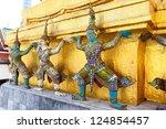 bangkok  thailand   january 14  ...   Shutterstock . vector #124854457