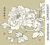 vector chinese peony.... | Shutterstock .eps vector #124935347