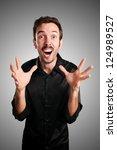 successful business man... | Shutterstock . vector #124989527