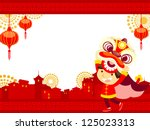 chinese new year lion dance | Shutterstock .eps vector #125023313