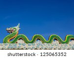Thai dragon, king of Naga statue - stock photo
