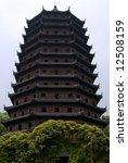 Pagoda Of Six Harmonies. It Wa...