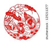Chinese Mandarin Ducks  Vector...