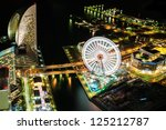 Yokohama city sky view at night - stock photo