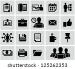 office and business icons set. | Shutterstock .eps vector #125262353