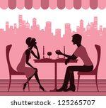 silhouette of the couple in the ... | Shutterstock .eps vector #125265707