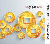 Vector Chinese Copper Coins ...