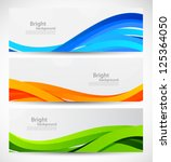 Set of wavy banners - stock vector