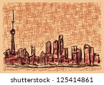 shanghai sketch - stock vector