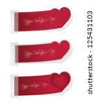 valentines day set of three... | Shutterstock . vector #125431103