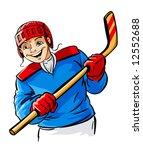 smiling vector boy character... | Shutterstock .eps vector #12552688