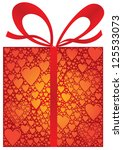 gift box made of multiple... | Shutterstock .eps vector #125533073