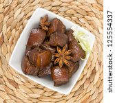 Hong Shao Rou  Red Cooked Pork...