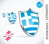 i love greece flag illustration ...