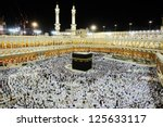 mecca   july 21   a crowd of... | Shutterstock . vector #125633117