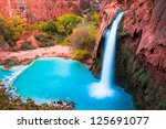 Beautiful Havasu Falls Supai ...