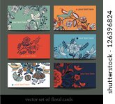 vector set of colorful floral cards with fantasy plants and birds - stock vector