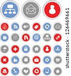 business design buttons, icons set, vector - stock vector