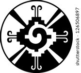 Hunab Ku -Heart of the Galaxy - Mayan symbol for God