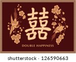 Double Happiness Symbol With...