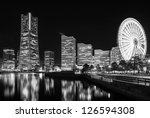 Yokohama city skyline at night - stock photo
