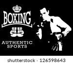 vector boxing sport   Shutterstock .eps vector #126598643