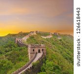 great wall of china during... | Shutterstock . vector #126618443