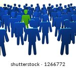 3d render of a people. powerful ... | Shutterstock . vector #1266772