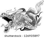 dragon doodle sketch tattoo... | Shutterstock .eps vector #126935897