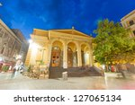 SARAJEVO, BOSNIA - AUGUST 13: The Museum of Sarajevo at night on August 13, 2012 in Sarajevo, Bosnia. The Museum of Sarajevo is located in central Sarajevo. - stock photo