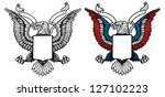 American Eagle Crest