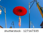 Umbrella of the Lanna Thai, Nan Province, North of Thailand - stock photo