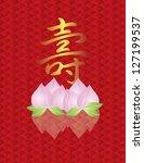 longevity chinese calligraphy...   Shutterstock . vector #127199537