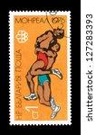 bulgaria   circa 1976  postcard ...   Shutterstock . vector #127283393