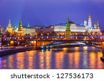 Stunning Night View Of Kremlin...