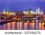 Stunning Night View Of Kremlin...