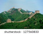 great wall in simatai area  ... | Shutterstock . vector #127560833