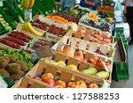 Gem    Se Und  Obst Markt
