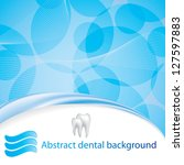 abstract vector dental... | Shutterstock .eps vector #127597883
