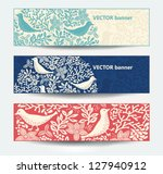 vector set of colorful floral banners - stock vector