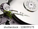 a hard disk cylinder, macro - stock photo