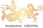 chinese traditional decorative... | Shutterstock .eps vector #12824356