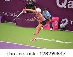doha qatar  february 11 ... | Shutterstock . vector #128290847